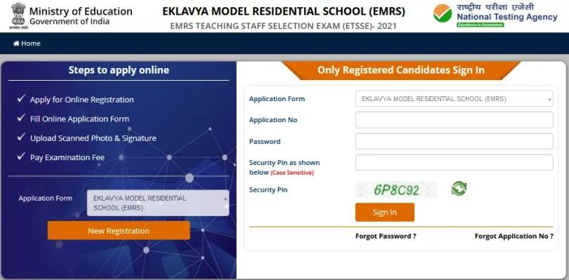 How to Apply Online in Eklavya Model Residential All Steps
