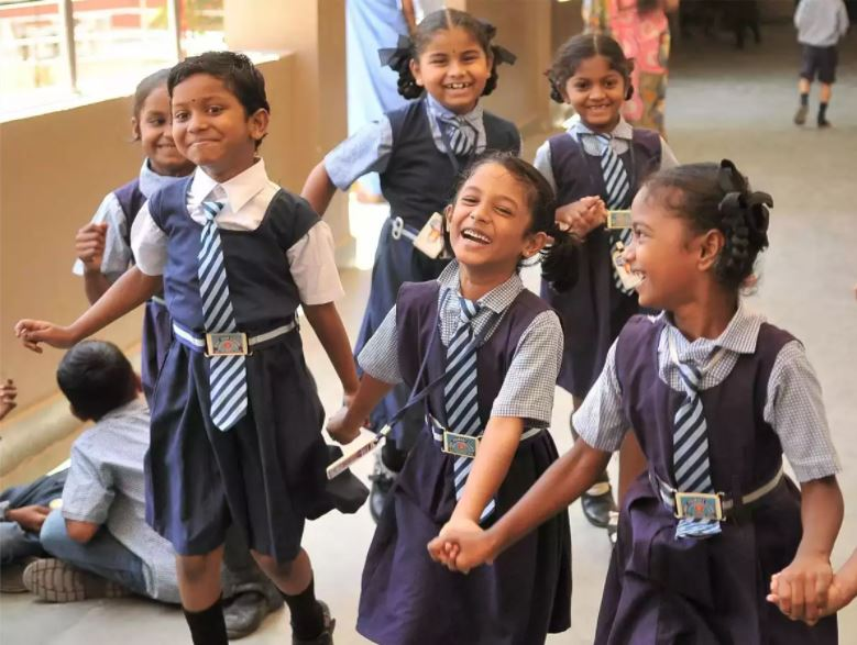 How to Apply Online in Eklavya Model Residential School Recruitment 2021