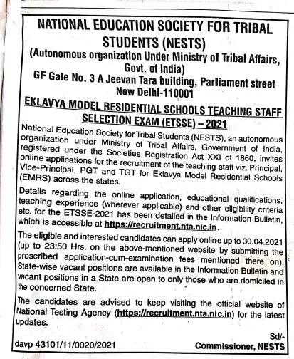 Press Release for Eklavya Model Residential School Recruitment 2021