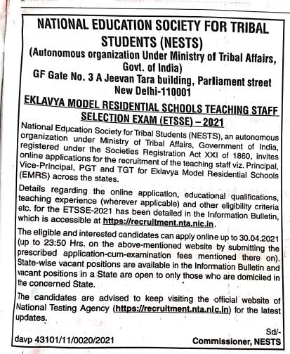 Press Release for Eklavya Model Residential School Recruitment 2021