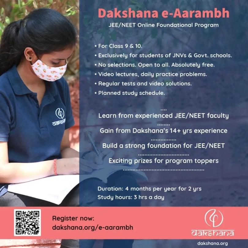Dakshana eAarambh Foundational Program for Grades 9 & 10