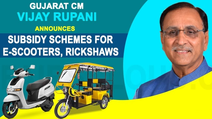 First Electric Vehicle Subsidy Policy Provide In Gujarat 2021