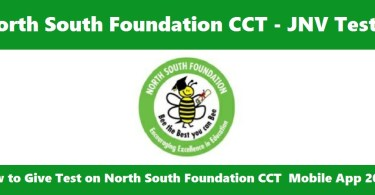 How to Give Test on North South Foundation CCT Mobile App 2021