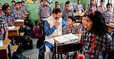 What are Benefits of studying from a Kendriya Vidyalaya