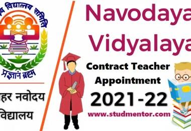 Navodaya Vidyalaya Contract Teacher Appointment 2021-22