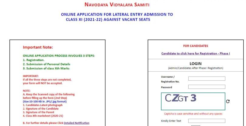 Navodaya Class 11 Admission Online