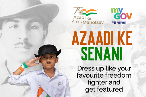 How to Register for Azaadi Ke Senani – Dress Up Like Your Favourite Freedom Fighter 2021