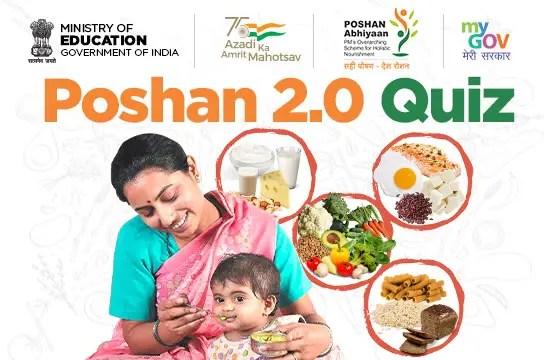 How to Register on POSHAN Abhiyaan 2.0 Quiz 2021