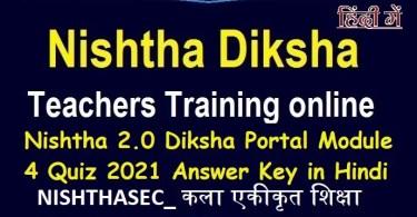Nishtha 2.0 Diksha Portal Module 4 Quiz 2021 Answer Key