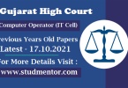 Gujarat High Court Computer Operator IT Cell Old Paper Answer Key 2021
