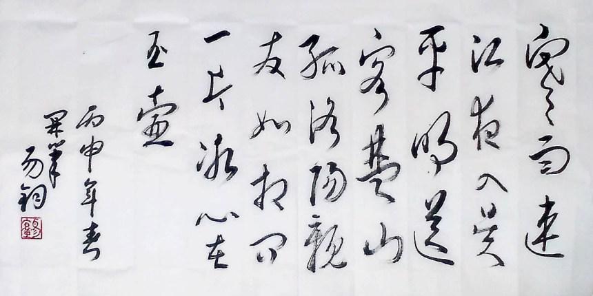 furonglousongxinjian