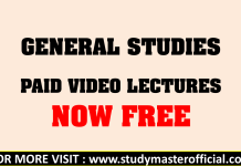 Lecture Series – General Studies