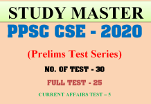 PPSC CSE TEST SERIES