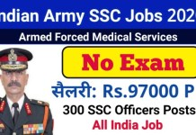 Indian Army SSC Recruitment