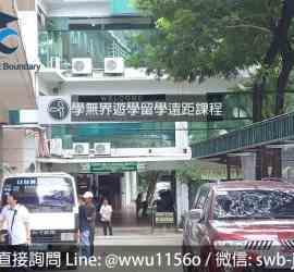 宿霧UV ESL-位於醫學大學裡最有當學生的fu的日資學校