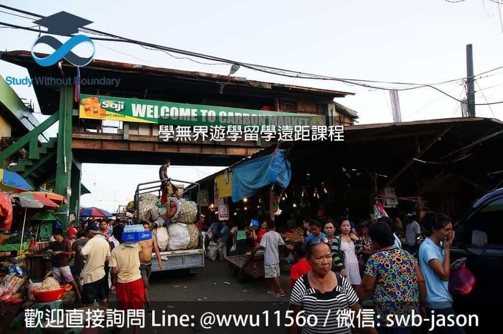 宿霧傳統的果菜市場,Carbon Market,有很多便宜好吃的東西~
