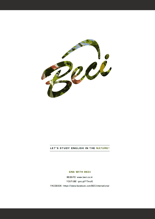 beci-brochure-cover