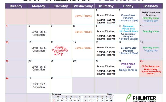 菲律賓宿霧Philinter語言學校2017年2月行事曆
