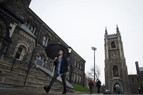 學無界加拿大留學申請