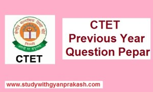 Question Papers Archives - StudywithGyanPrakash