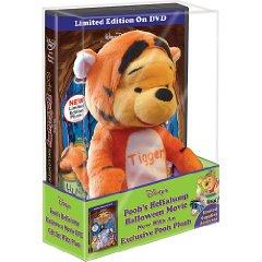 Winnie the Pooh 2011 Trailer