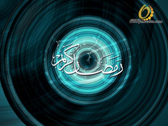 Stunningmesh - Ramadhan Wishes