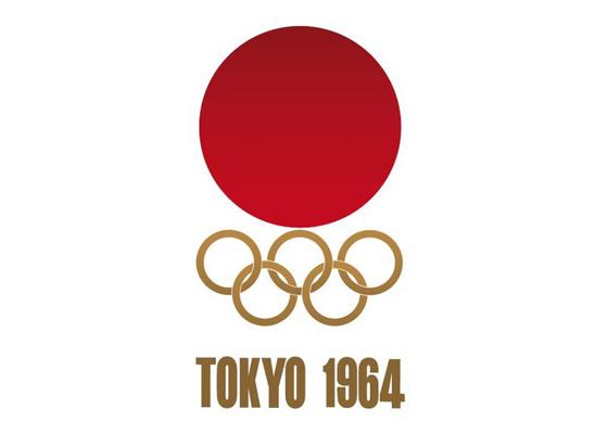 Tokyo Olympic 1964 Logo