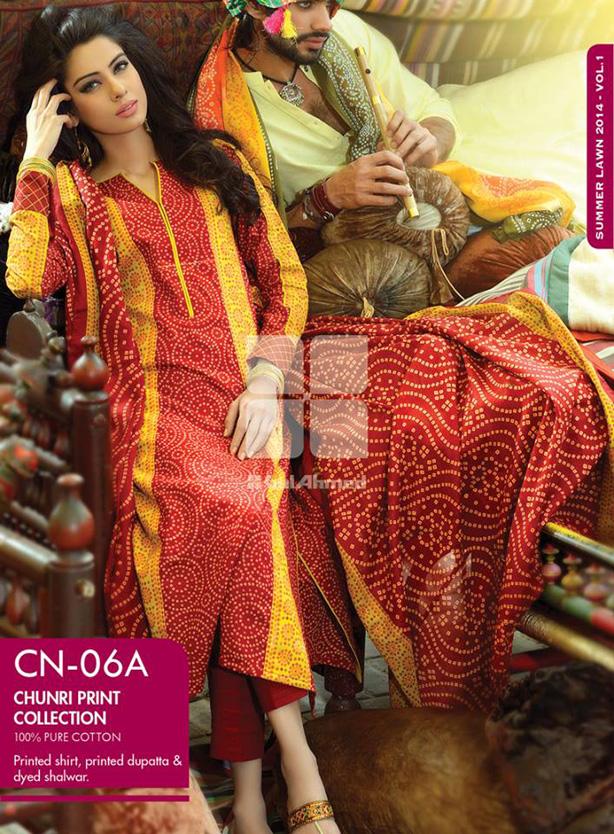 Latest Pakistani Summer Dresses For Women 2017 Best Lawn