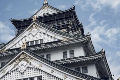 Have You Seen This Japanese Deer City? A Photo Diary of Nara, Osaka and Kyoto 21