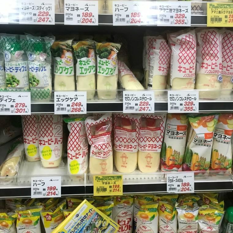 Supermarket Hakuba