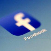 facebook logo hdr
