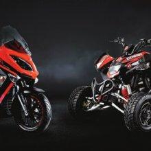 Aeon Motor Eicma 2015