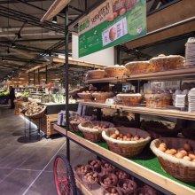 Ipermercato Carrefour Carugate