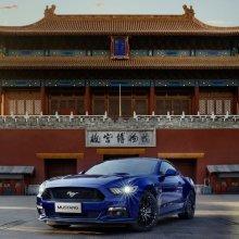 Ford Mustang Cina