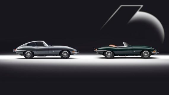 Jaguar E-type Collection