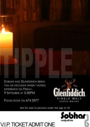 glenfiddich_tasting