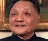 Deng Xiaoping: o precursor do socialismo de mercado na China
