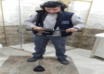 akustik dinlemyle su kaçağı tespiti