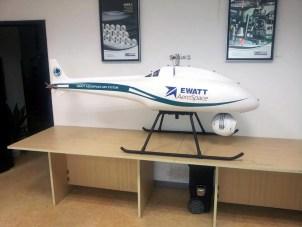 EWATT UAV 3