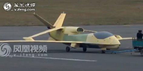 chinese-joined-wing-aircraft