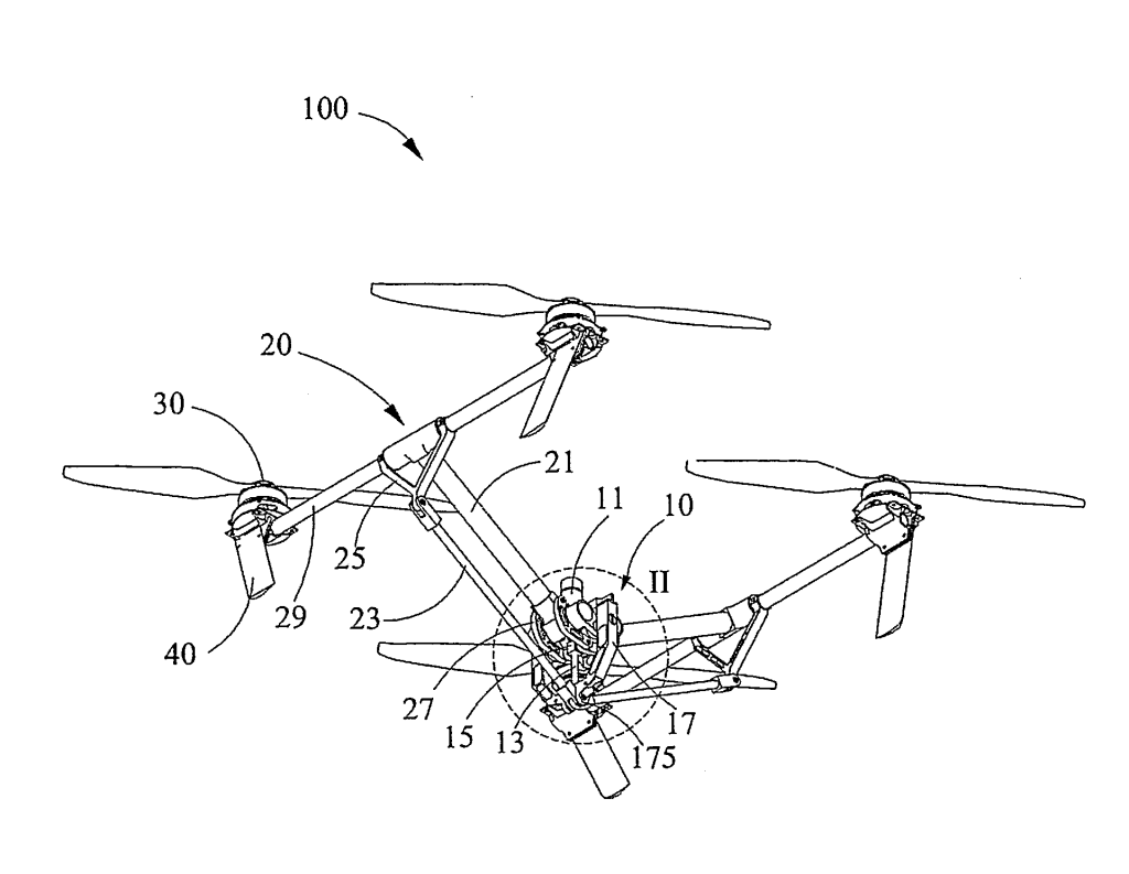 Is This The New Dji Inspire 1
