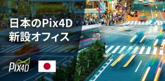 PIX4D Archives - sUAS News - The Business of Drones