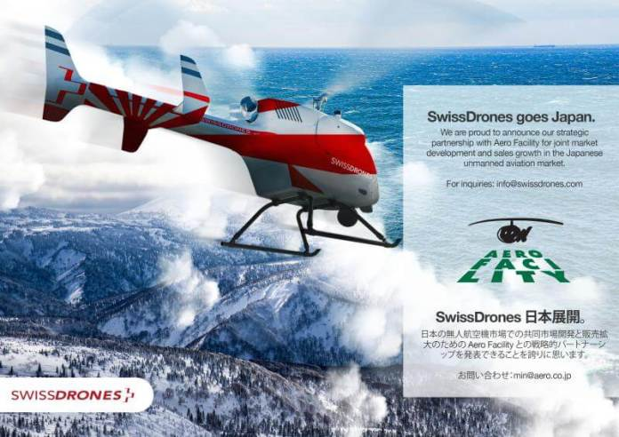 SwissDrones in Japan - sUAS Information 1