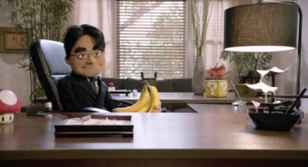 iwata muppet banana