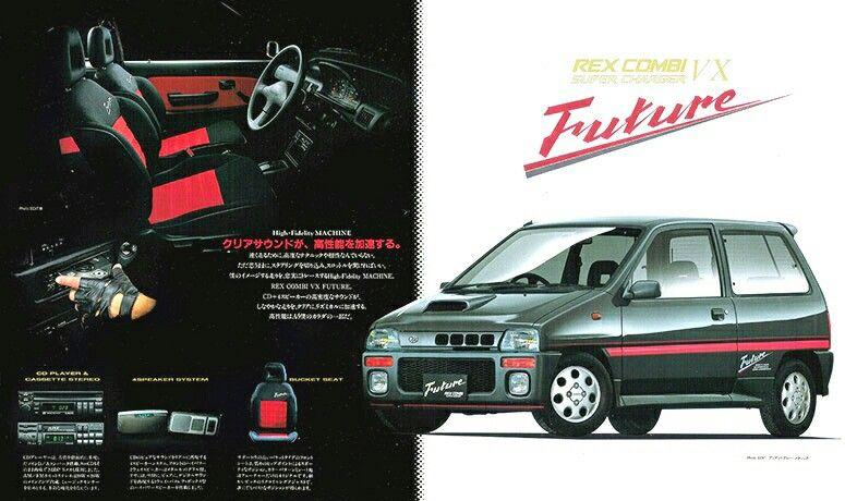 Subaru Rex Combi VX