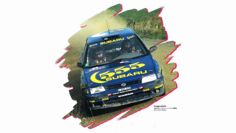 Subaru Legacy Rally