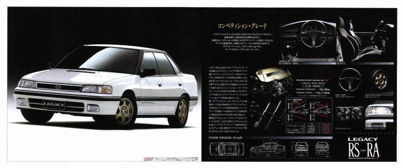 Subaru Legacy eerste generatie