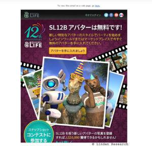 sl12b