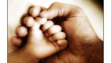Prosjaci ljubavi i nepravedne sudije
