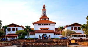 University Of Ghana Legon 2020/2021 Courses and Cut off Points